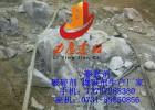 无声破碎剂生产厂家,裂石剂就来力鹰建材