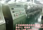 供应微波燕麦片干燥设备