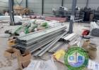 温室铝合金材料加工基地/温室专用铝材配件/连栋温室