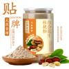 阿胶粉红枣粉食品营养五谷代餐粉五谷杂粮粉