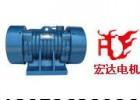 供应CZQ534仓壁振动器 LZF-10电机仓壁振动器