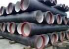 DN700,球墨铸铁管,重庆盛达铸业,总经销