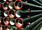 重庆,铸铁管厂家,DN100-DN1200现货