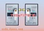 DSN3-DMY(Z)户内电磁锁(电门锁)