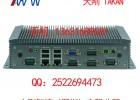 工控机 1037U 台式无风扇整机 双网口 大刚 TAKAN