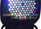 供应金耐特JNT-LY17 108颗3W LED摇头灯