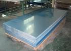 CF024A优质铜板