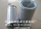 滤芯P3.0712-01液压滤芯