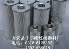 R928005509 液压油滤芯