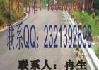 供应公路波形护栏/公路防撞护栏板