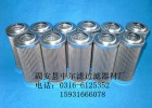 威格士滤芯V3042V2C05