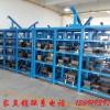 重型抽屉式模具储存货架,非标订制模具架厂家,带天车模具架