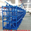 模具储存展示架子,模具货架非标规格订制,模具架子有现货