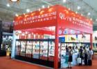 供应chengdu路演巡展会议活动搭建制作执行