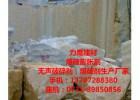 石材膨胀剂常年供应