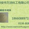 供应固体表面施胶剂生产厂家