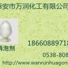 供应固体消泡剂生产厂家
