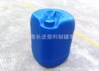 供应25L小口方罐,25L蓝色化工桶,25KG塑料桶