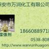 供应造纸湿强剂生产厂家