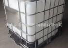 供应IBC吨桶,IBC集装桶,IBC千升桶 ibc全新吨桶