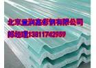 阳光板PVC材料阳光板厚度
