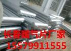 钢制散热器厂