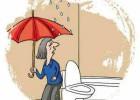 供应卫生间漏水怎么办,防水补漏材料,地面渗水堵漏维修方法
