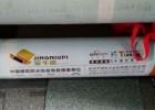 粘霸400自粘聚合物改性沥青防水卷材