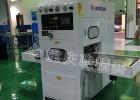 供应PET高周波熔断机,纸卡泡壳吸塑包装熔断机,骏精赛机器