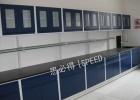 speed实验室设计方案