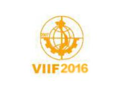 2016第25届越南(东盟)矿业及矿山机械展