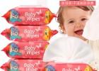 婴幼儿湿巾100片装