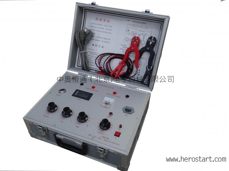 电缆故障定位仪