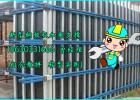 新型剪力墙模板支撑加固系统省时高效节能环保