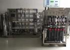 電子級超純水設備-電子業超純水處理