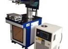 供应DP003激光喷码机