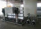 玻璃镀膜纯水生产/光电生产高纯水设备供应