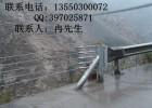 供应钢丝绳护栏公路热镀锌防撞护栏厂家
