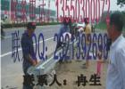 供应一二三四级公路波形梁护栏公路防撞护栏公路缆索护栏