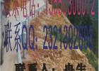 供应Gr-A-4E Gr-B-2E公路波形护栏梁护栏