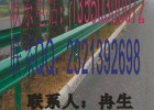 供应4320*310*85*4热镀锌喷塑九孔十孔公路波形护栏