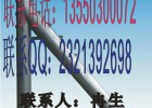 供应公路波形护栏公路缆索护栏