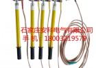 0.4KV接地线安科电气接地线