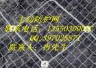供应SNS主动防护网被动防护网