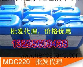 供应贝迪MDC200阻垢剂
