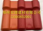供应合成树脂瓦厂家,PVC合成树脂瓦厂价格