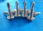 不锈钢钝化液浸泡使用