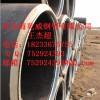 生产美标直缝埋弧焊钢管厂家