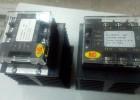 现货JK积奇三相SSR固态继电器JK3C40A-3B75