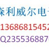 SL8450可完全替代HV9961\HV9910\TB99
